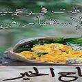 رسائل صباح دينية قصيرة وشعر حب صباحي فصيح