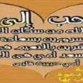 رسالة حب لامي وكلام اهداء للام كلمة شكر للام المثالية