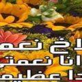 رسالة مدح الاخ عبارات عن الاخ للواتس اب ومدح الأخ الاكبر